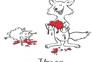 I love ewe valentine