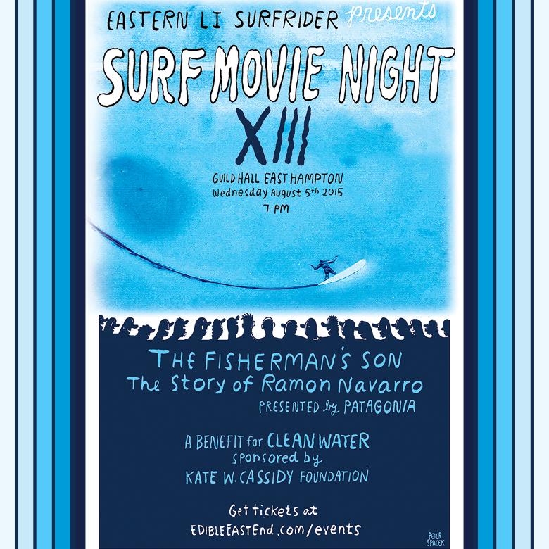 Surf Movie Night at Guild Hall | Edible Manhattan