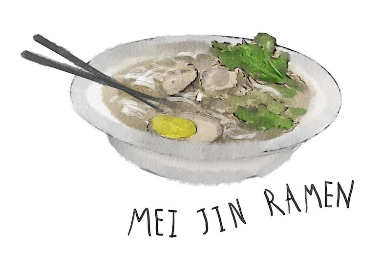 mei-jin-ramen