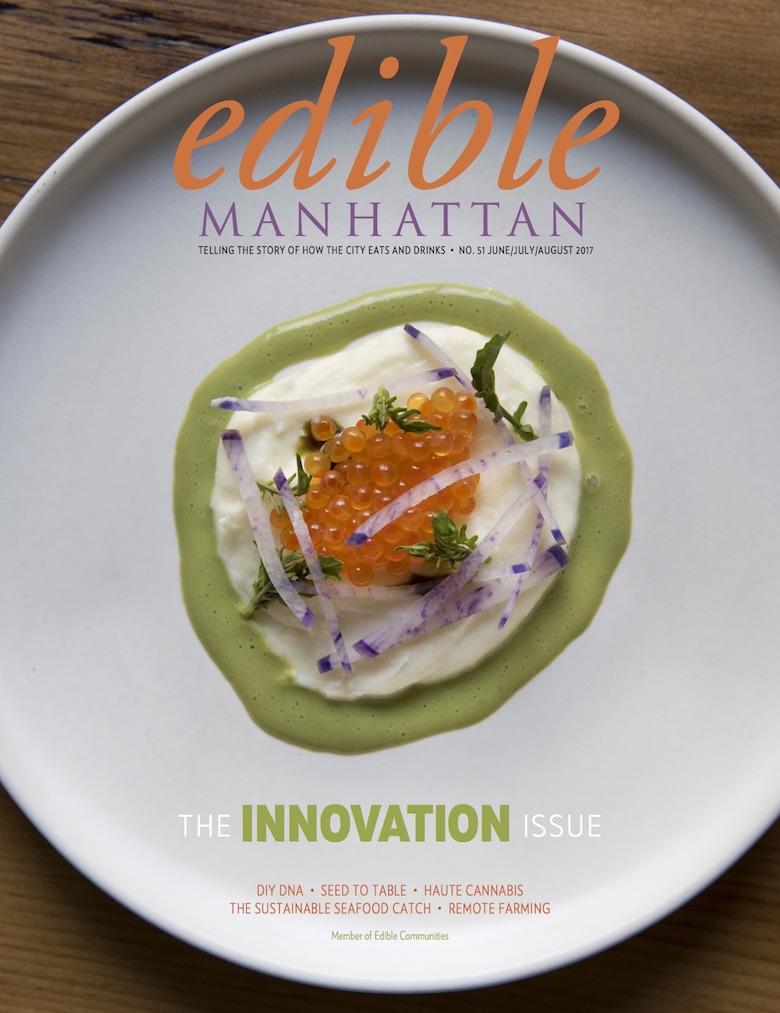 0522-InnovationCombo-EM51+EB49+EE60+LI18-Cover Finals