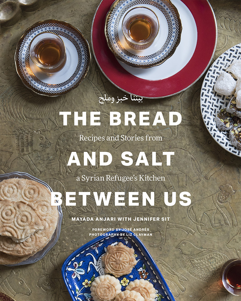 bread-salt-between-us-cookbook